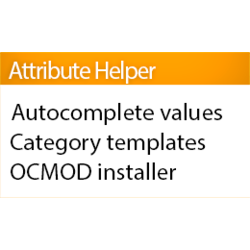 Attribute helper